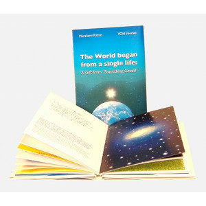The World Began from a Single Life Book