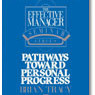 effective manager personal progress