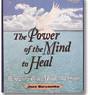 power mind heal